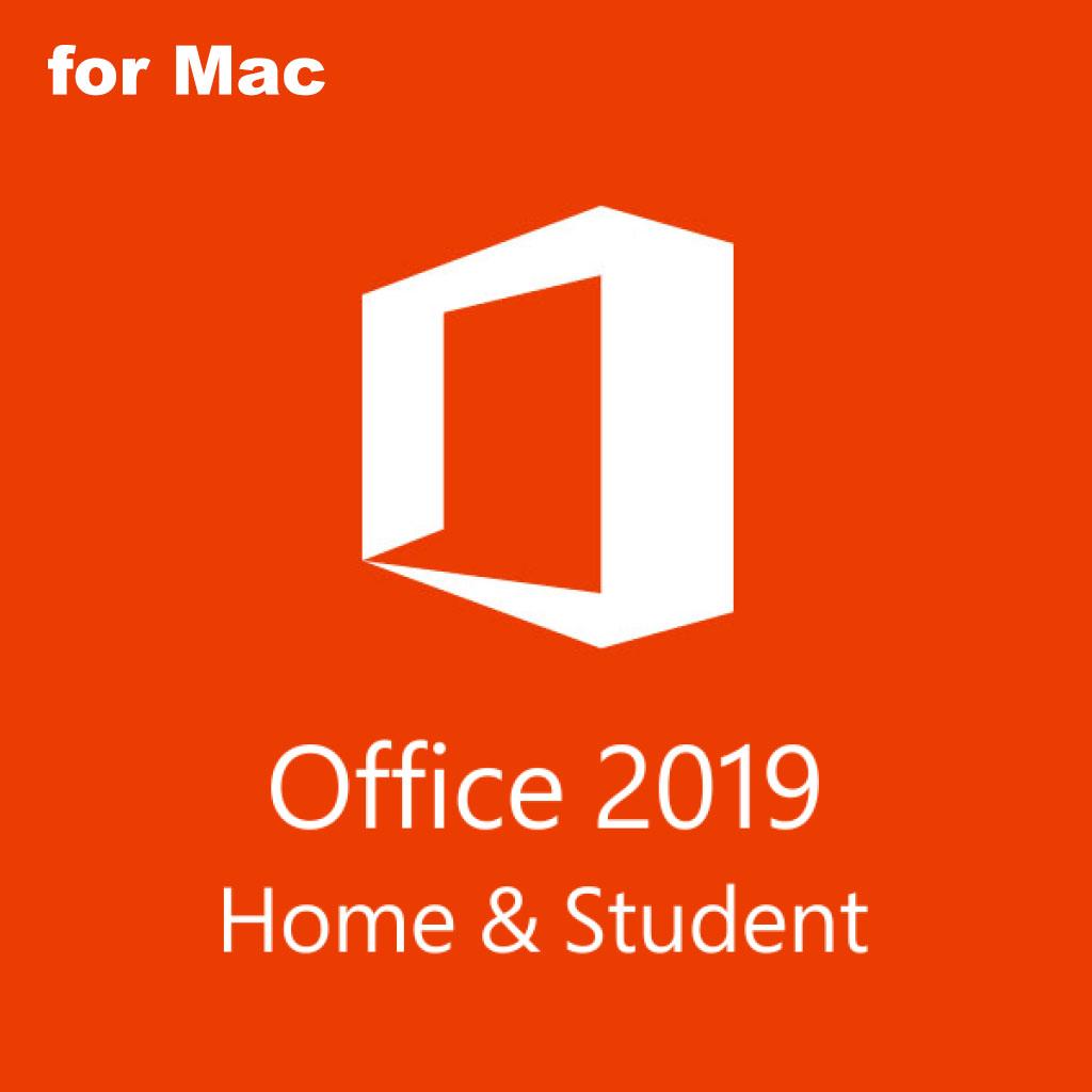 Free student software downloads microsoft